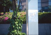 福岡市都市サイン
