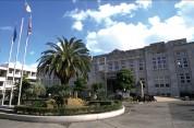 福岡県立福岡高等学校