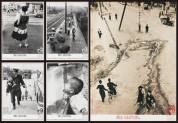 「想い出の街」キャンペーン(岩田屋)
